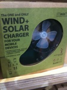 This little thing can get a charge by wind, solar, hand crank or plug.